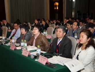 国际针状焦应用专题讨论会