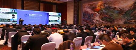 第八届国际针状焦及应用市场高峰论坛成功举行